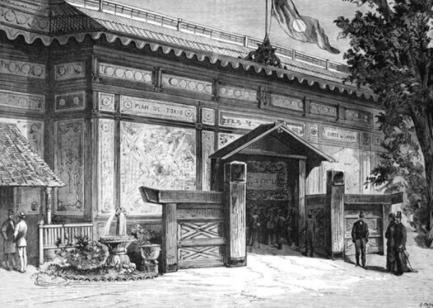 Japanese Pavilion, Paris International Exposition, 1878