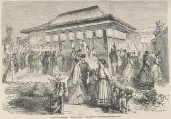 La Monde Illustré, International Exposition, Paris