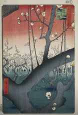Hiroshige, The Plum Garden at Kameido Shrine, 1857