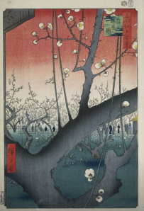 The Plum Garden at Kameido Shrine, Hiroshige (I) , Utagawa, Uoya Eikichi, 1857
