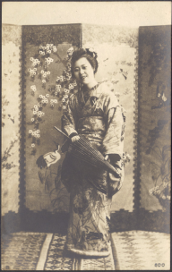 Japanese Screen, Paris International Exhibition, France, 1900